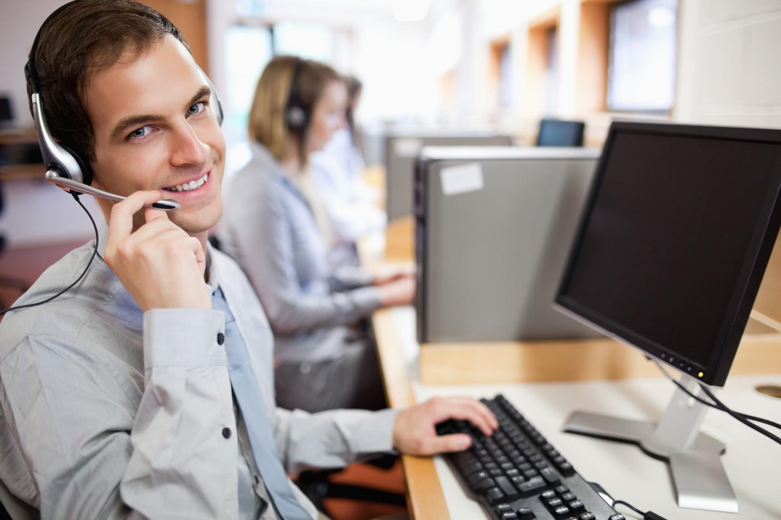 Remote Computer Services